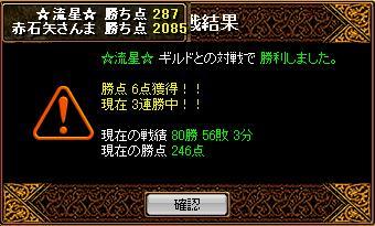 20060812111248.jpg