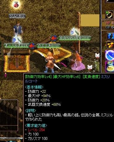 20060812111710.jpg