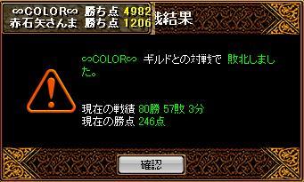 20060813122301.jpg