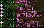 20060818103623.jpg