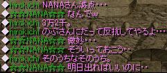 20060818105142.jpg
