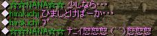 20060818111156.jpg