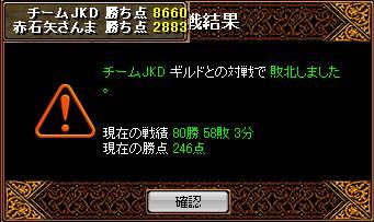 20060819082845.jpg