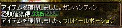 20060820192239.jpg