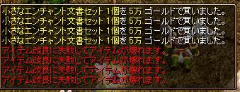 20060820192433.jpg