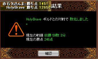 20060820193620.jpg