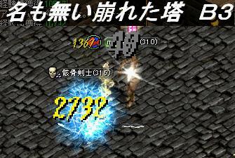 20060822133327.jpg