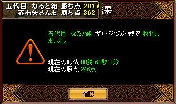 20060822134051.jpg
