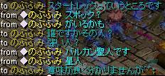 20060823101830.jpg