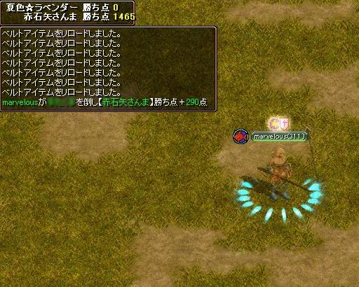 20060824110021.jpg