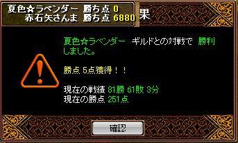 20060824110253.jpg