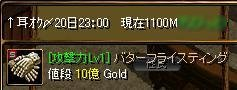 20060825123659.jpg