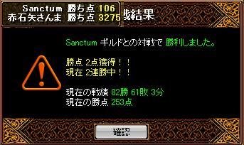 20060825124752.jpg