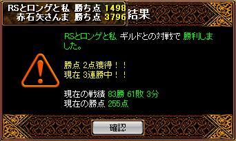 20060827125429.jpg