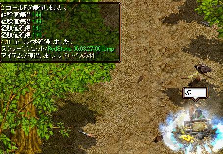20060828170106.jpg