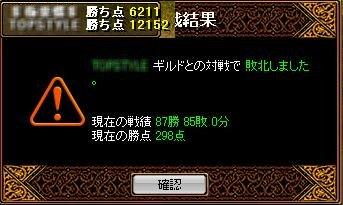 20060830095930.jpg
