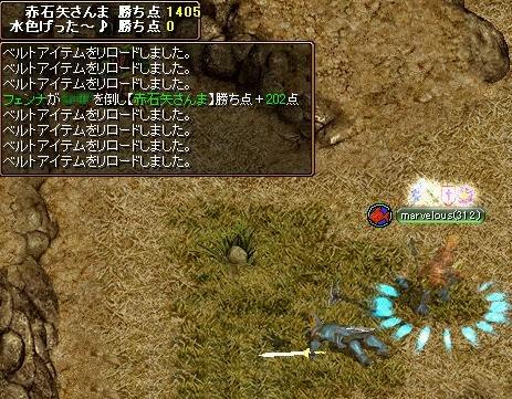 20060831080554.jpg