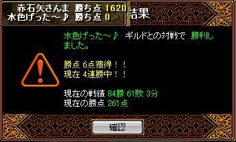 20060831080632.jpg