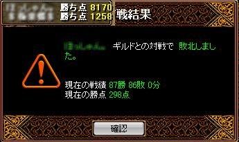20060831081235.jpg