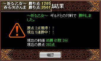 20060901080840.jpg