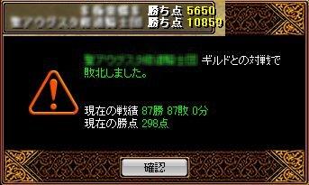 20060902103135.jpg