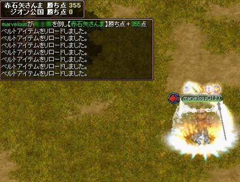 20060905080951.jpg