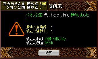 20060905081218.jpg
