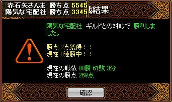 20060906123720.jpg