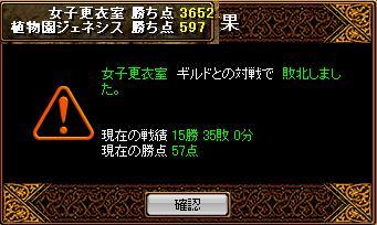 20060908114911.jpg