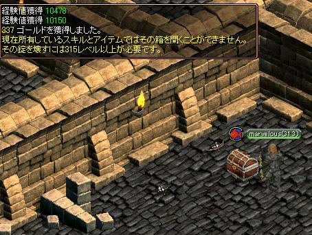 20060910140902.jpg