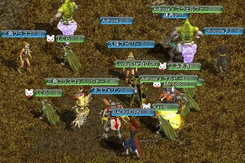 20060910141009.jpg