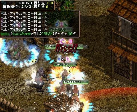 20060910141051.jpg