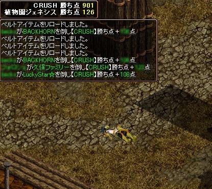20060910141344.jpg