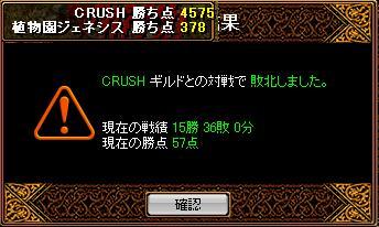 20060910141801.jpg