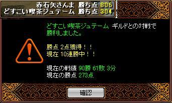 20060912111640.jpg