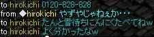 20060913100212.jpg