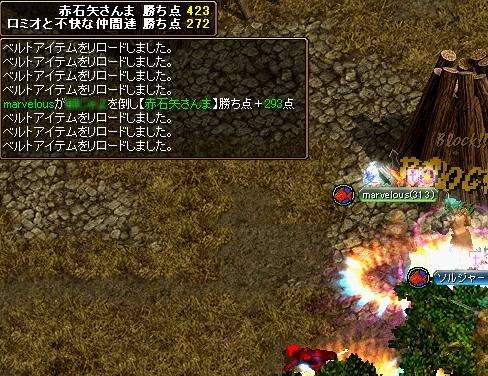 20060913101525.jpg