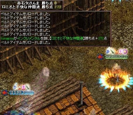 20060913101804.jpg