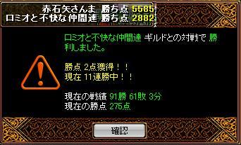 20060913102717.jpg