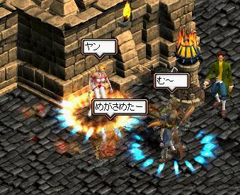 20060913103055.jpg