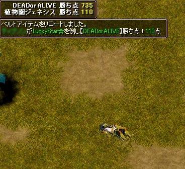 20060914100104.jpg