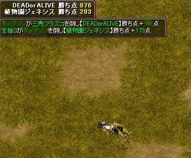 20060914100310.jpg