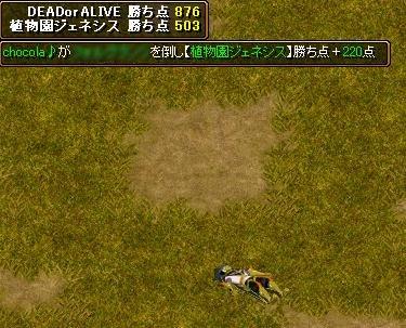20060914100332.jpg