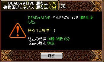 20060914100728.jpg