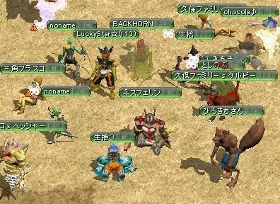20060915103550.jpg