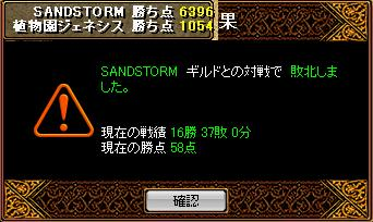 20060915104639.jpg