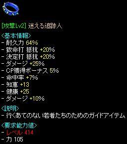 20060916132038.jpg