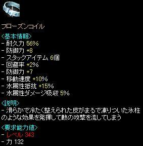 20060916132130.jpg