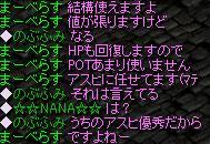 20060917103844.jpg