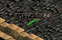 20060917104151.jpg